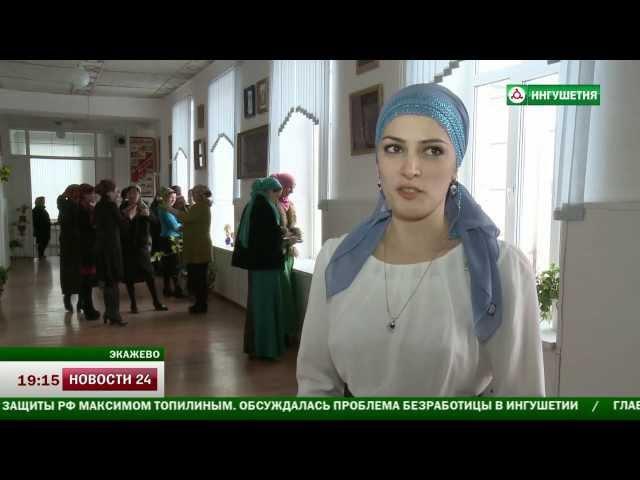 НОВОСТИ 24 С АНЖЕЛИКОЙ МЕРЖОЕВОЙ 31.01.2014