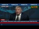 Генерал должен думать головой, а не ЖО... говоря, что армия Украины пройдет маршем...