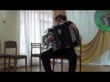 00932 Мой внук Фролов Никита Лауреат 2 ст рег конкурса в г Муром