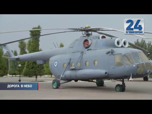 Совместные учения Вооруженных Cил Узбекистана и России
