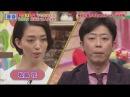 10人大家族月30万円生活(潜入!噂の大家族20160119)