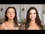 До и После: Дневной макияж / Before and After : Every Day Makeup Tutorial | Kseniya Berry