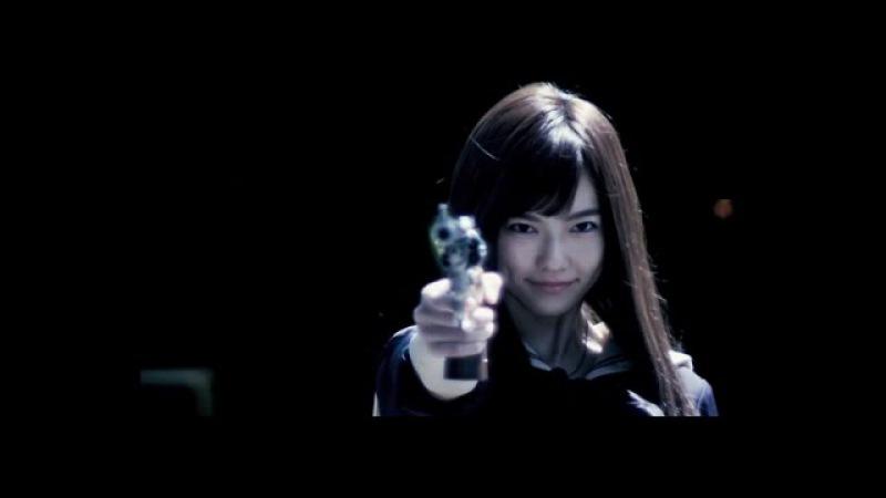 Majisuka Gokuen - Bad Girl (FV)