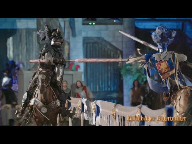 Kaltenberger Ritterturnier Show Trailer 2017 - offiziell