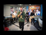 Стас Михайлов - Там (#LIVE Авторадио)