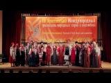 Народный хор дневного отделения Российской академии музыки имени Гнесиных ( г.Москва)