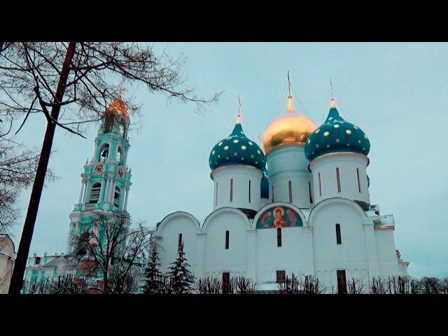 Россия.Троице-Сергиева лавра.Trip to Russia. Gold ring. Sergiyev Posad. The Trinity-Sergius Lavra.