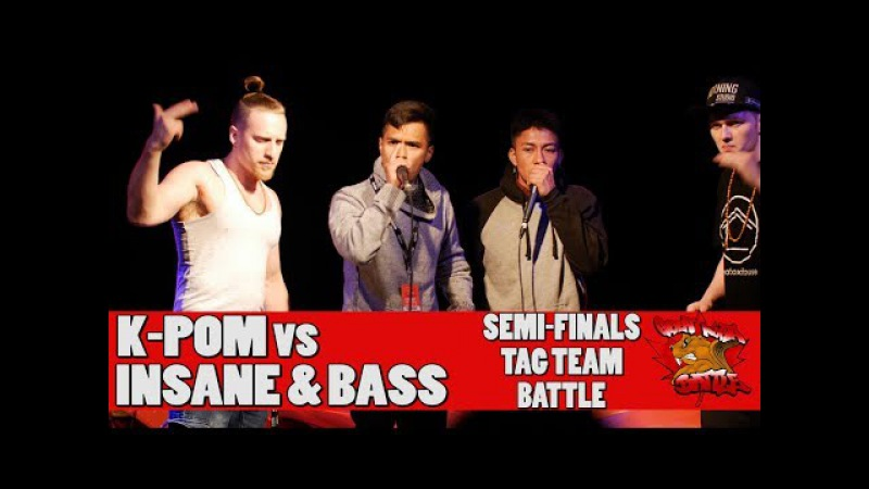 K POM vs INSANE BASS - GNB 2017 - TAG TEAM SEMI-FINALS