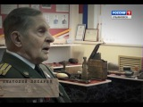 Александр Назаров.  Личное дело
