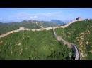 Vantage Highlight: China, Tibet Yangtze River from Above