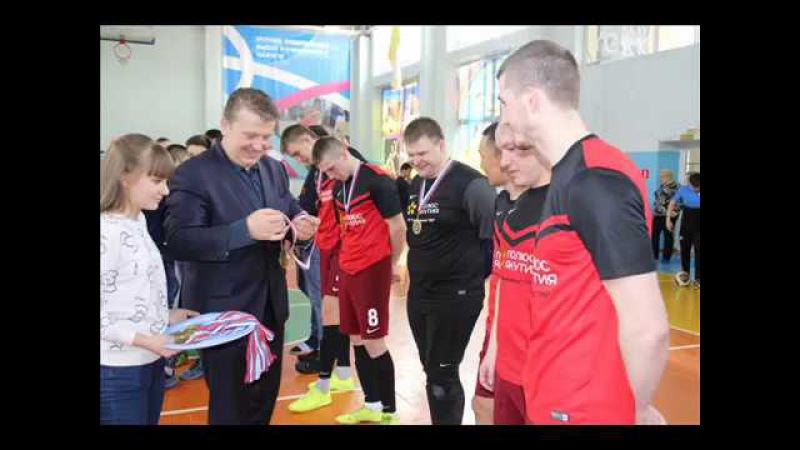 Реклама чемпионата Алданского района по мини-футболу 2017-2018г.