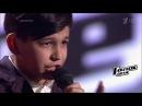 Нурлан Габил оглы Исмаилов «Позвони» - Слепые прослушивания - Голос.Дети - Сезон 4