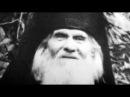 Пророчества преподобного Лаврентия Черниговского (1868–1950) о последних временах