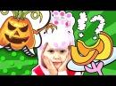 СВИНКА ПЕППА Bad Baby играла с едой Тыква напала Страшный Сон Peppa Pig Злые фрукты Папа ...