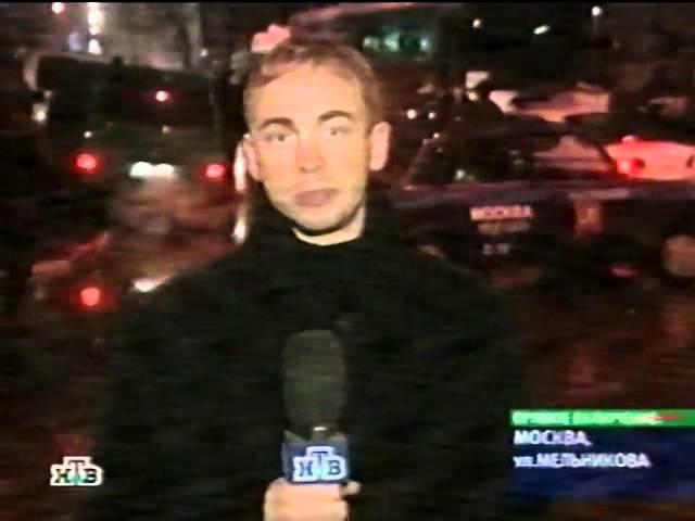 Сейчас и Сегодня (ТВС, НТВ, 23-26.10.2002)