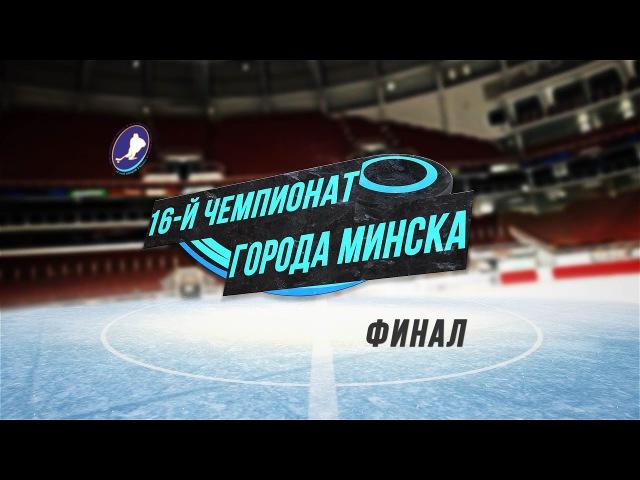 Спарта - MJets Матч за 3-е место (02.05.2017)