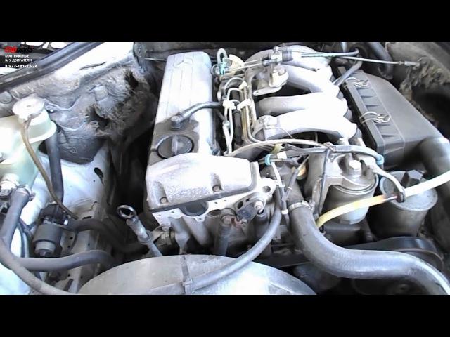 Двигатель (Мерседес) Mercedes Benz W124 2 0 D, OM 601 9121