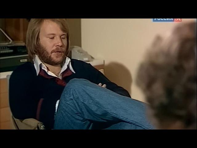 АББА. Даба Ду / ABBA. DABBA DOOO / 1977