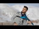 Wael Kfoury Bel Gharam Andre Soueid Violin Cover أندريه سويد بالغرام وائل كفوري