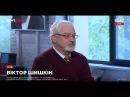 Шишкин каждое политическое руководство пыталось подстроить судебную ветвь вла