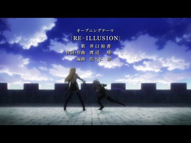 Danmachi Gaiden / Dungeon ni Deai o Motomeru no wa Machigatte Iru Darouka Gaiden: Sword Oratoria - 11 серия [Озвучка: Ancord, Jade Oriko (AniDub)]
