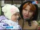 Выпуск программы Вести-Ульяновск - 14.10.17 - 09.00