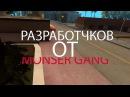 This is Monser Gang War