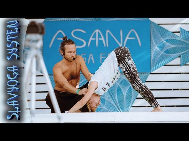 Тренировка по йоге на фестивале йоги 💎 Asana Yoga Fest 2017 по методике ⭐ SLAVYOGA SYSTEM