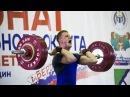 Чемпионат СФО по тяжелой атлетике. День второй. 2 июня 2017