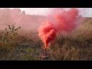 Smoking Fountain - MA0512 Red