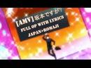 「AMV」 Sakamoto desu ga Full OP with Lyrics Romaji Japanese 坂本ですが OP 歌詞