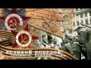 Самая сильная песня военных лет Великой Отечественой войны