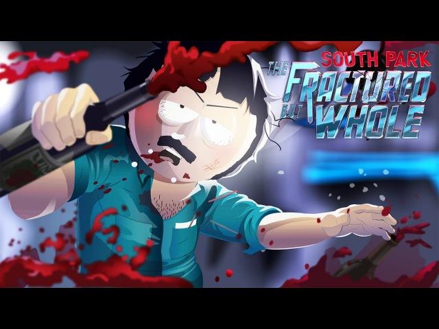 ПЬЯНЫЙ РЭНДИ БУДЕТ МСТИТЬ ► South Park: The Fractured But Whole 7