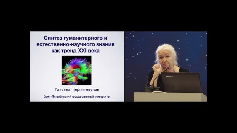 Мозг Вам не помойка ! Фильтруйте информацию.