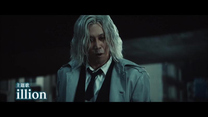 Tokyo Ghoul Live-action Film CM