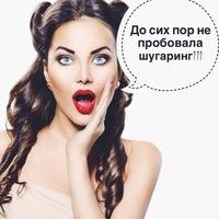 Регина Шолухова