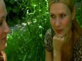 Балаган Лимитед - Безответная любовь