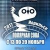 """XIV фестиваль-конкурс аудиовизуальных искусств """""""