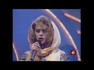 Всё так непросто - Алёна Апина (Песня 93) 1993 год