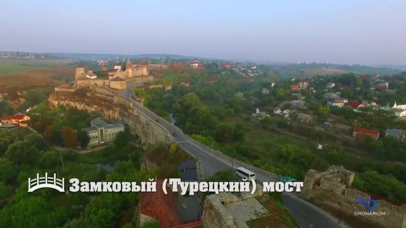Кам'янець Подільський з висоти Націкавіші пам'ятки древнього міста зняли з висоти пташиного польоту