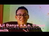 Интервью с участником группы moloko - lil danya