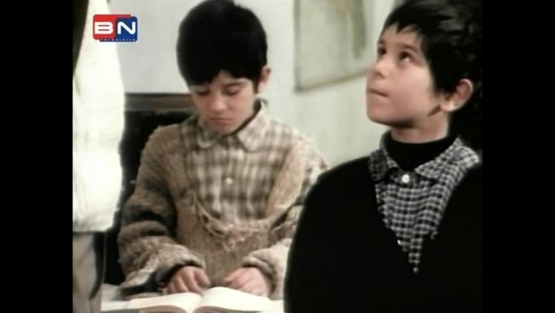 Идем дальше / Idemo dalje (1982) (драма, комедия)