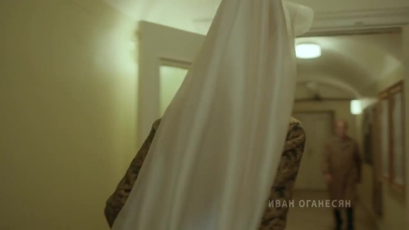 Сериал Нюхач 3 сезон 5 серия-Обрезка 01