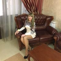 Екатерина Матазова