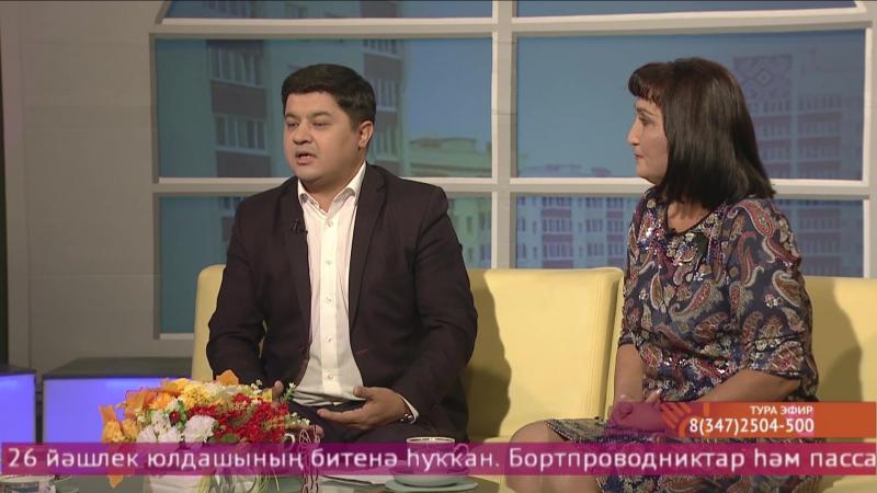 студия ҡунаҡтары -Айнур Кәбиров һәм Рима Ибраһимова