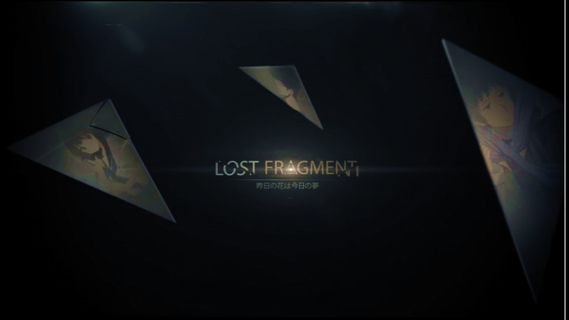 Memtrix - All You Are (AMV Lost Fragment)