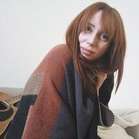 Алёна Наумова
