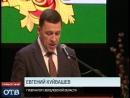 Евгений Куйвашев вручил сельхозтехнику лучшим аграриям