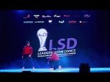 LSD 2017 - Смирнова Екатерина и Ксения Питиримова - Street Show Pro (Киров)