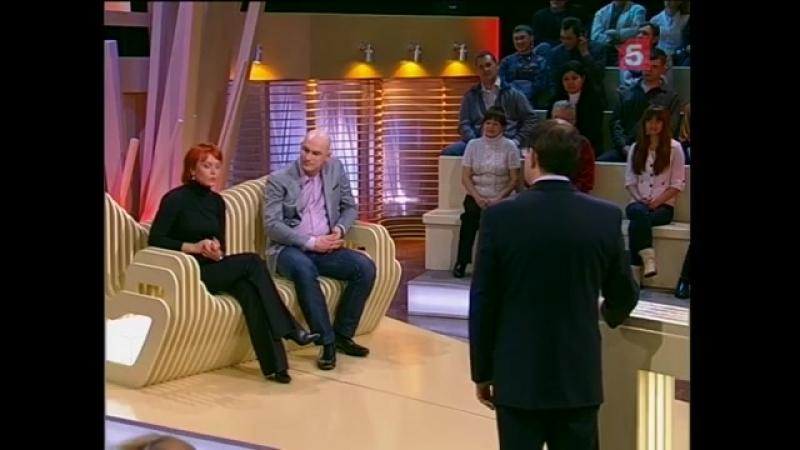 Будь по-твоему с Радиславом Гандапасом «Когда поженимся?»